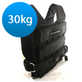 30kg weighted vest